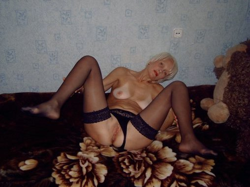 Mature Amateur Homemade Pics Photos
